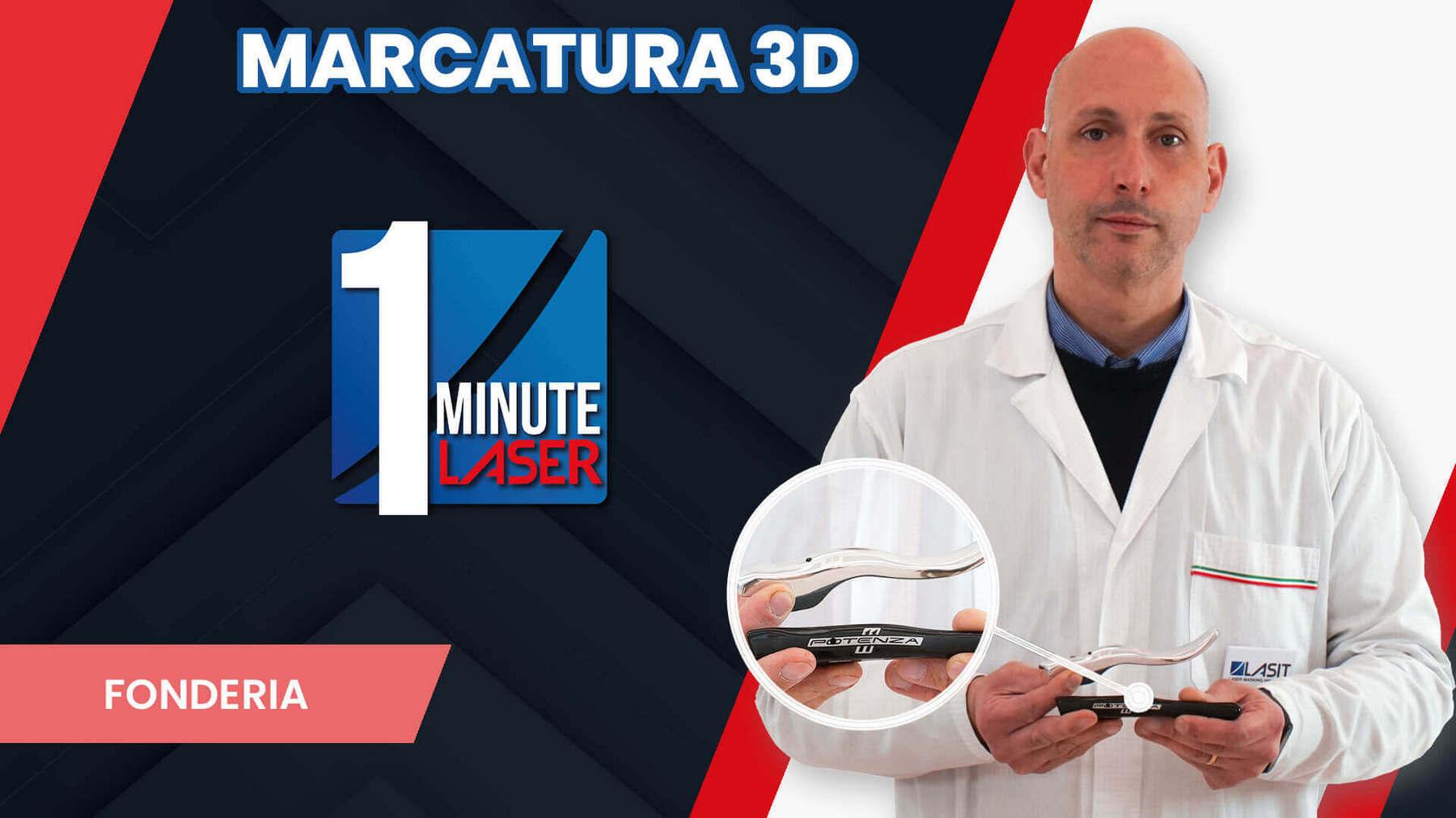 Copertina_One-Minute-Lasere-5-Marcatura_3D_COPERTINA Fonderia